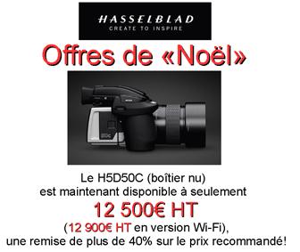 H5D50C